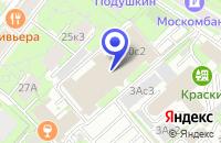 Схема проезда до компании ЗООМАГАЗИН CATS & DOGS в Москве