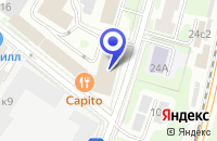 Схема проезда до компании ТРАНСПОРТНАЯ КОМПАНИЯ ВИСБЕЕН в Москве