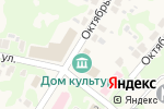 Схема проезда до компании Марина, парикмахерская в Старомихайловке
