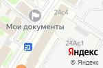 Схема проезда до компании Аудит консалтинг в Москве