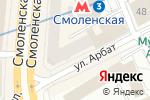 Схема проезда до компании Огни столицы в Москве