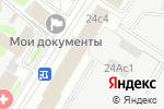 Схема проезда до компании КПРФ Москва в Москве