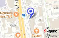 Схема проезда до компании ЯКОМО АВТО в Москве