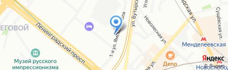 Упрощенная система налогообложения бухгалтерский учет и налогообложение на карте Москвы