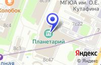 Схема проезда до компании МОСКОВСКИЙ ПЛАНЕТАРИЙ в Москве