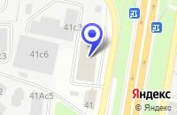 Схема проезда до компании МЕБЕЛЬНЫЙ САЛОН FORRADO в Москве