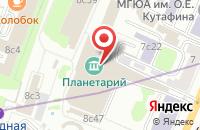 Схема проезда до компании Планетариум в Москве