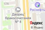 Схема проезда до компании Магазин цветов на Бутырской в Москве
