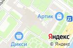 Схема проезда до компании Xvelo в Москве