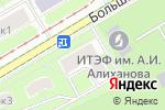 Схема проезда до компании Апельсин на Академической в Москве