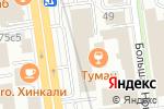Схема проезда до компании ФинЮрКонсалтинг в Москве