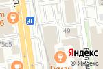 Схема проезда до компании Альденте в Москве