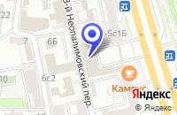 Схема проезда до компании ЦЕНТР РЕАЛИЗАЦИИ МЕЖДУНАРОДНЫХ ИНВЕСТИЦИОННЫХ ПРОЕКТОВ в Москве