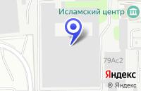 Схема проезда до компании ТФ ЛАМРУС в Москве