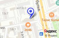 Схема проезда до компании АНО НАЦИОНАЛЬНЫЙ ОБЩЕСТВЕННО-НАУЧНЫЙ ФОНД в Москве