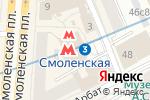Схема проезда до компании Станция Смоленская в Москве