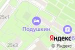 Схема проезда до компании Малина-Клининг в Москве