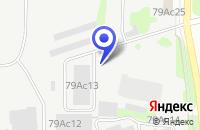 Схема проезда до компании RIMPEL в Москве