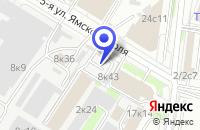 Схема проезда до компании КОМПЬЮТЕРНАЯ ФИРМА ОДНАКО в Москве