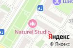 Схема проезда до компании Naturel-Studio в Москве
