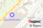 Схема проезда до компании Berlin Motors в Москве