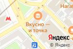 Схема проезда до компании Goa Paradise в Москве