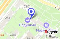 Схема проезда до компании ТФ GALFORT в Москве