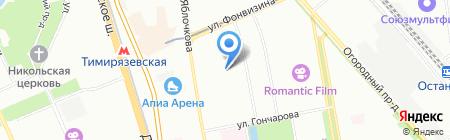 Единый Сервисный Центр на карте Москвы