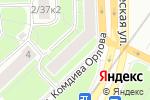 Схема проезда до компании Экорд в Москве