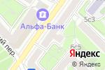 Схема проезда до компании Школа ушу в Москве