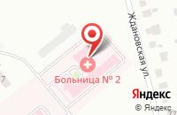 Схема проезда до компании Городская больница №2 в Подольске
