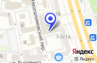 Схема проезда до компании ДИЗАЙН-СТУДИЯ НООСФЕРА в Москве