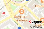 Схема проезда до компании БалтБет в Москве