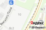 Схема проезда до компании Салон красоты Дины Авраамовой в Москве