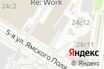 Схема проезда до компании Квестомания в Москве
