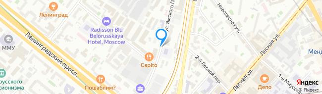 улица Ямского Поля 1-я