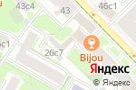 Схема проезда до компании Itour в Москве