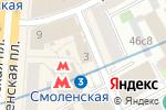 Схема проезда до компании WAX NAIL в Москве