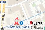 Схема проезда до компании Реабилитационный центр Горизонт в Москве