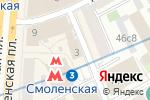 Схема проезда до компании Арбат-Тур в Москве