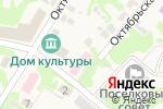 Схема проезда до компании Старомихайловская амбулатория общей практики семейной медицины в Старомихайловке