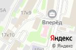 Схема проезда до компании АПОГЕЙ ИНФО в Москве