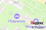 Схема проезда до компании Монтажсервис в Москве