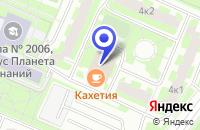 Схема проезда до компании ПТФ РОВЭРА в Москве