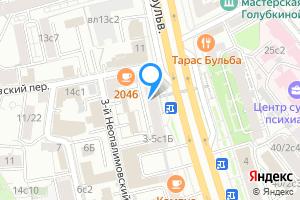 Сдается однокомнатная квартира в Москве м. Парк культуры, Смоленский бульвар, 7