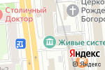 Схема проезда до компании FCM Travel Solutions в Москве