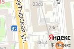 Схема проезда до компании МД сервис в Москве
