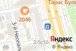 Схема проезда до компании Первый Объединенный Банк в Москве