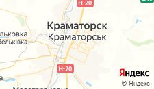 Гостиницы города Краматорск на карте