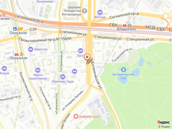 Остановка К/т Рига в Москве